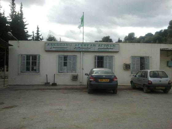 Béjaïa : Le P/APC se désengage de la gestion des écoles primaires