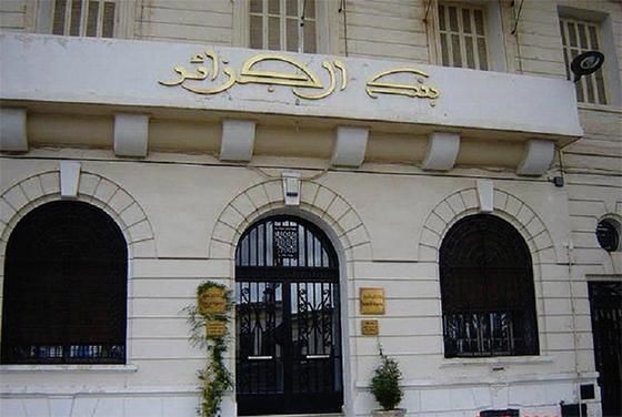 Les explications de la Banque d'Algérie