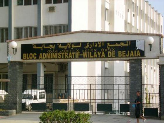 APW de Béjaïa : Une session très houleuse
