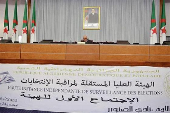 Installation des membres de la permanence d'Alger de la HIISE