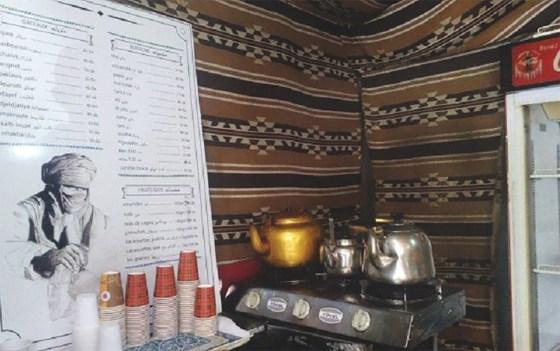 Marchand de thé dans la capitale : Un commerce florissant