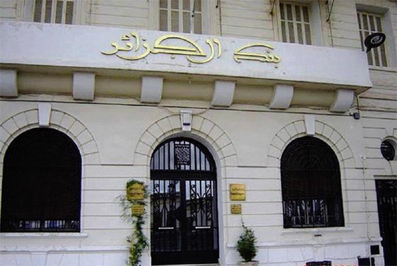 La Banque d'Algérie veut mettre bon ordre