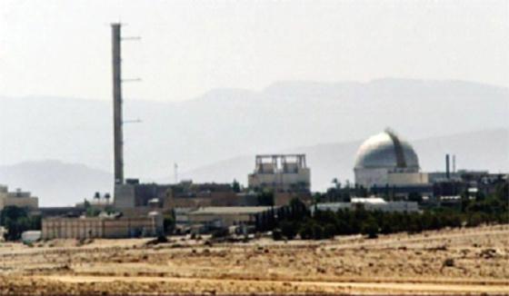 Israël craint une attaque ciblant Dimona