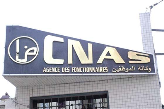 « La CNAS rembourse les médicaments figurant sur la liste des médicaments remboursables »