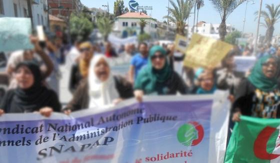 Santé à Béjaïa : Des travailleurs se rassemblent devant la DSP