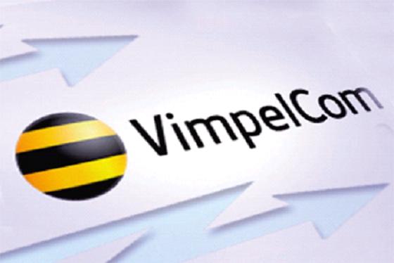 VimpelCom devient VEON