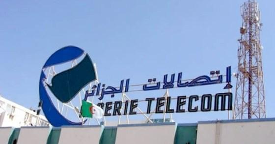 Perturbations sur le réseau internet d'Algérie-Télécom