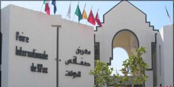 Plus de 100 opérateurs algériens  au Salon du bâtiment de Sfax