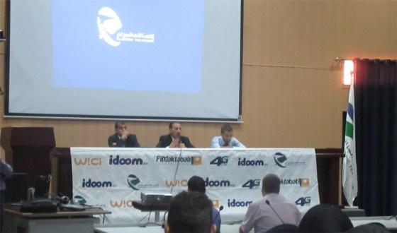 Algérie Télécom : Formation au profit des journalistes sur les TIC