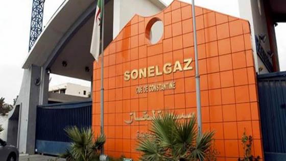 Les travailleurs de Sonelgaz prévoient une autre grève