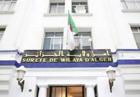 Sûreté de wilaya d'Alger: Sensibilisation aux dangers de la drogue