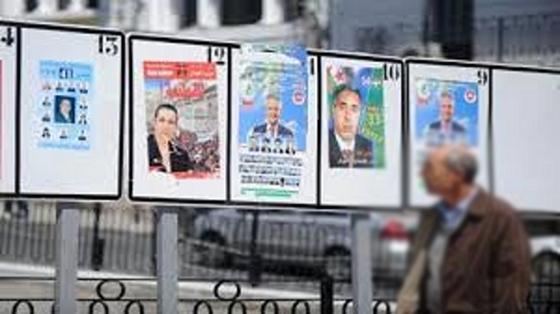 La campagne électorale : Les Annabis ont la tête ailleurs
