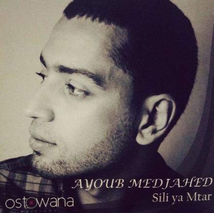 De la pop avec Ayoub Medjahed
