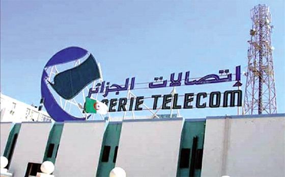 Plus de 400 jeunes promoteurs bénéficient d'une formation à Algérie Télécom