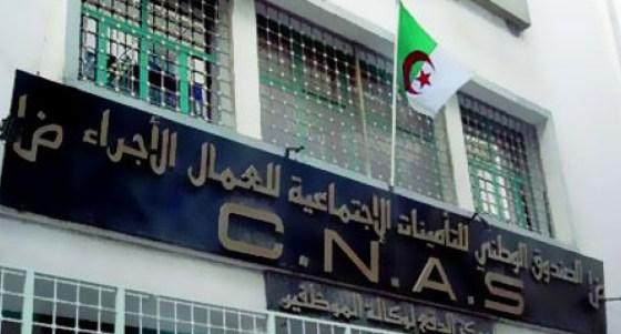 La CNAS réalise un bénéfice d'un milliard de dinars