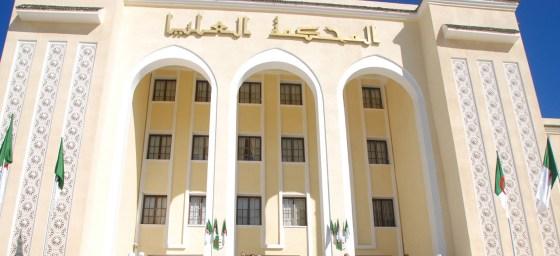 Cour d'Alger : Des changements interviendraient prochainement