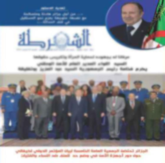 La revue « Chorta » revient sur la réussite de la réunion d'AFRIPOL à Alger