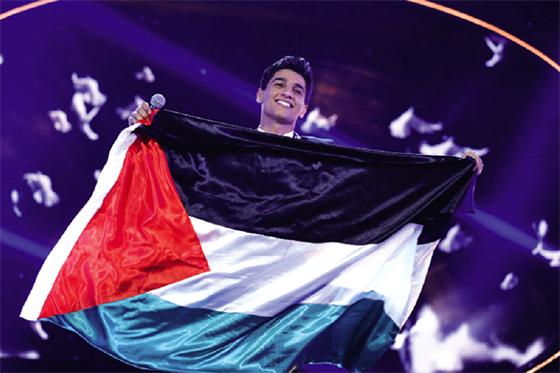 Le chanteur palestinien Mohamed Assaf en clôture