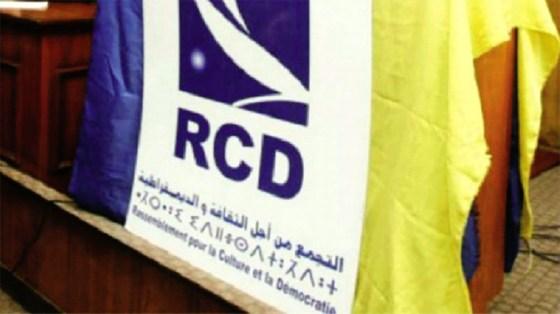 Vive riposte du RCD à ses adversaires
