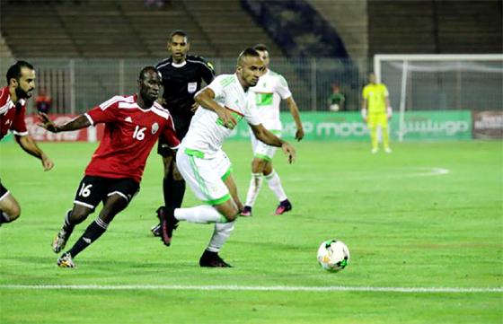 L'équipe nationale A' compromet ses chances de qualification