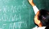 Une belle récompense pour les meilleurs élèves en Tamazighit