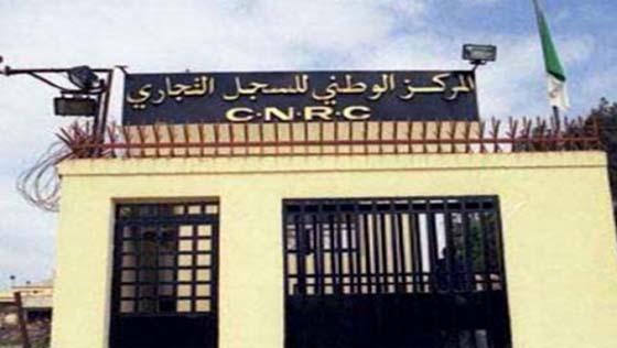 Le CNRC à Tizi-Ouzou : Désintérêt de la population