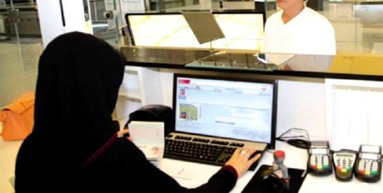 Le Qatar facilite aux Algériens l'entrée sur son territoire