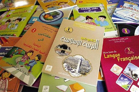 L'impression de certains manuels scolaires annulée