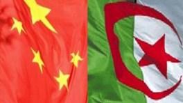Signature à Pékin de deux accords de coopération agricole