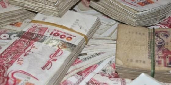 Projet de loi amendant l'ordonnance sur la monnaie et le crédit : L'article 45 au cœur du changement