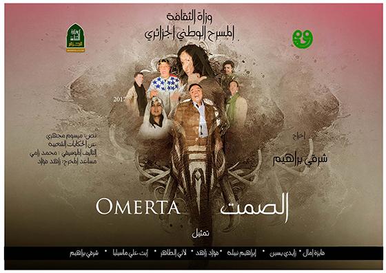 la pièce Omerta : Silence face à la mondialisation