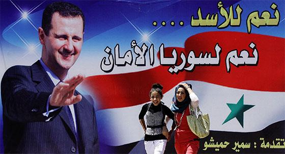 Tel Aviv avoue: «Assad sort victorieux du conflit le plus sanglant »