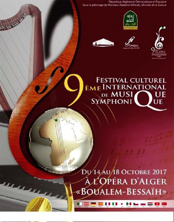 Festival international de musique : L'opéra italien à l'affiche