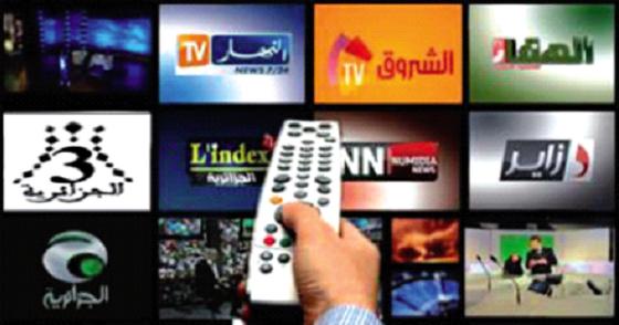 Sept fréquences accordées à des chaînes TV
