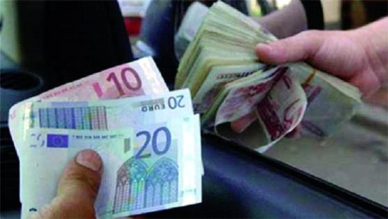 Ministre de Finances : Baisse progressive des réserves de changes
