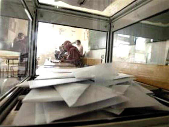 Haute surveillance des élections : Un guide pour le suivi de la campagne