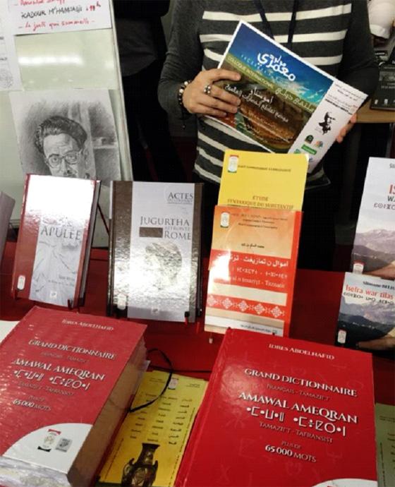 Salon international du livre : De l'importance des statistiques