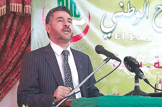 El Islah appelle à lutter contre l'abstention