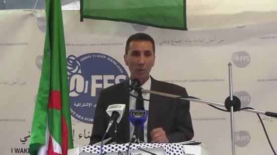 Nebbou : La nouvelle équipe dirigeante du FFS connue