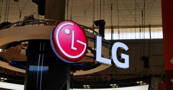 LG inaugure sa première unité d'assemblage de smartphones