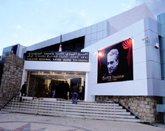 Emmet ihi, nouvelle production du Théâtre régional