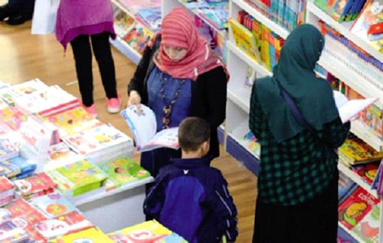 Selon Benghebrit : Un Atlas scolaire algérien en 2018