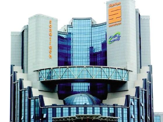 Sonatrach : 60 milliards de dollars à la fin de 2014