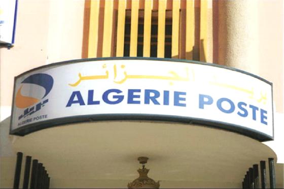Vols dans de nombreux comptes d'Algérie Poste