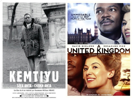Kemtiyu Cheikh Anta et United Kingdom les lauréats