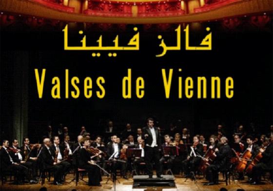 Opéra d'Alger : Valses de Vienne