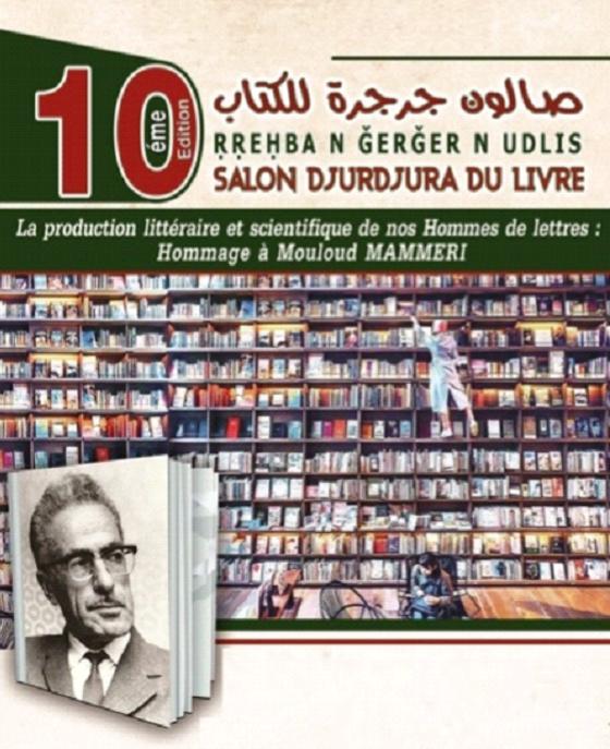 Salon Djurdjura du livre : Les hommes de lettres à l'honneur