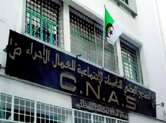 Une autorisation exigée pour les soins en France avec la CNAS