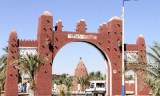 Mesures préventives contre le virus Ebola à Adrar
