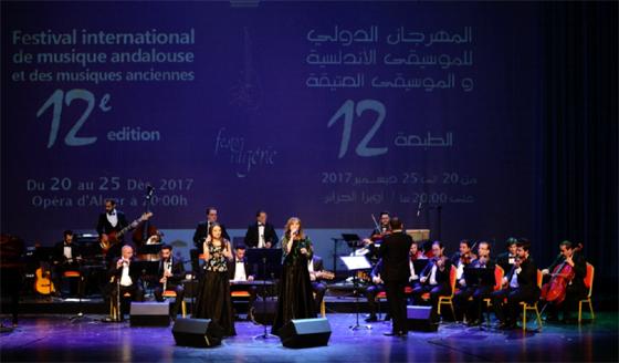 Festival de musique andalouse : Dernier voyage